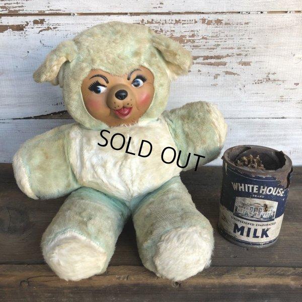 画像1: Vintage Rubber Face Doll Bear (S780)