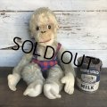 Vintage Monkey Doll (S788)