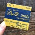 画像4: Vintage Presto Staples (S773) (4)