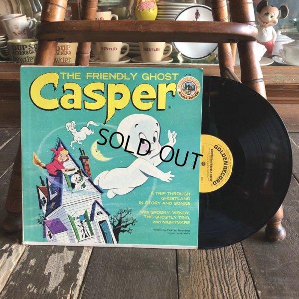 画像1: Vintage LP Casper (S880)