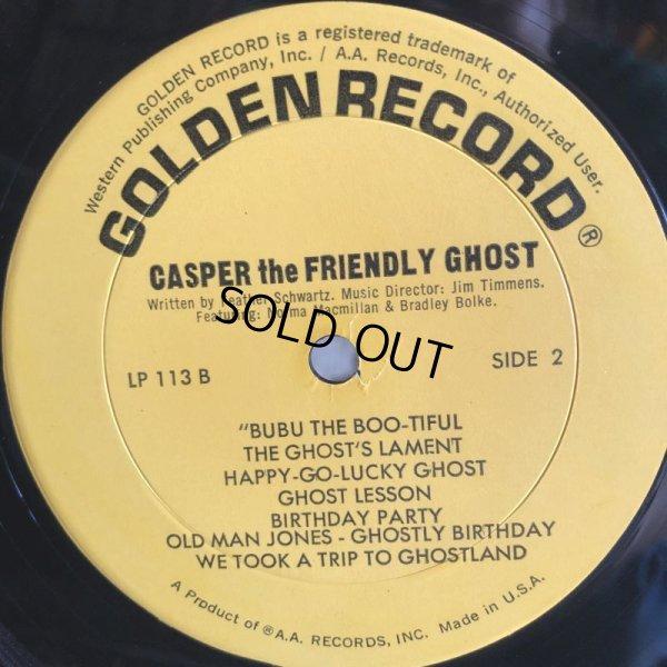 画像3: Vintage LP Casper (S880)