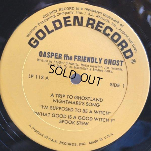 画像4: Vintage LP Casper (S880)