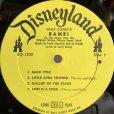 画像4: Vintage LP Disney Bambi (S867)  (4)