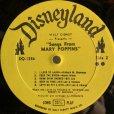 画像3: Vintage LP Disney Mary Poppins (S870)  (3)