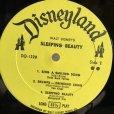 画像4: Vintage LP Disney Sleeping Beauty (S874)  (4)