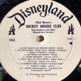 画像3: Vintage LP Disney Mickey Mouse Club (S865)  (3)
