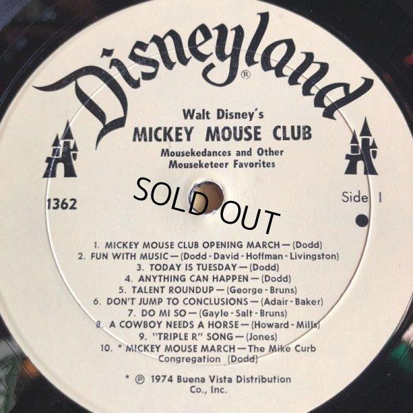 画像3: Vintage LP Disney Mickey Mouse Club (S865)