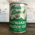 画像1: Vintage Marine Special Quart Oil can (S934)  (1)