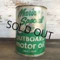 Vintage Marine Special Quart Oil can (S934)