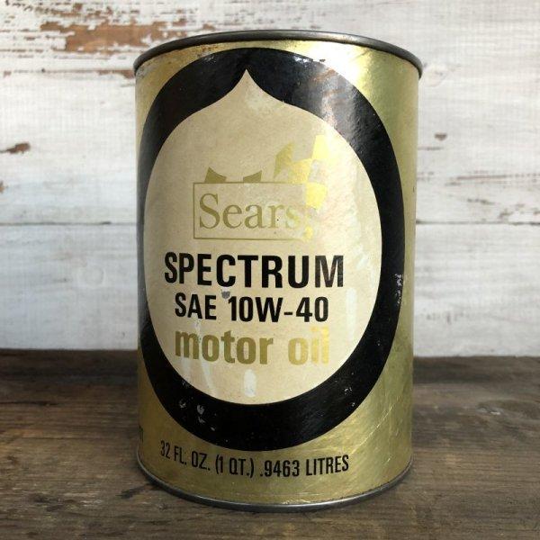 画像1: Vintage SEARS Quart Oil can (S945)