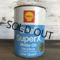 Vintage SHELL Quart Oil can (S933)