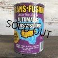 Vintage GUNK Quart Oil can (S926)