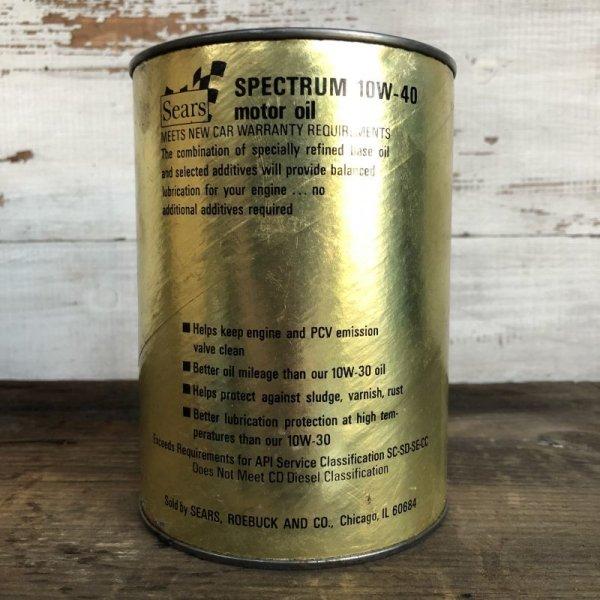画像3: Vintage SEARS Quart Oil can (S945)