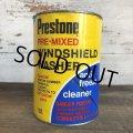 Vintage PRESTONE Quart Oil can (S932)