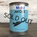 Vintage MOBIL Quart Oil can (S922)