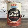 Vintage EXXON Quart Oil can (S937)