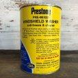 画像3: Vintage PRESTONE Quart Oil can (S932)  (3)