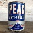 画像1: Vintage PEAK Quart Oil can (S924)  (1)