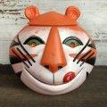 60s Vintage Kelloggs Tony the Tiger Plastic Cookie Jar (S902)