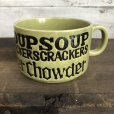 画像1: 70s Vintage Soup Crackers Chawder Heavy Mug Green (S927) (1)