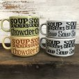 画像9: 70s Vintage Soup Crackers Heavy Mug Gray (S928)