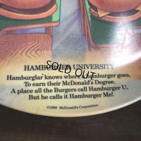 画像2: Vintage 1989 McDonalds Plastic Plate Hamburger University (T096)