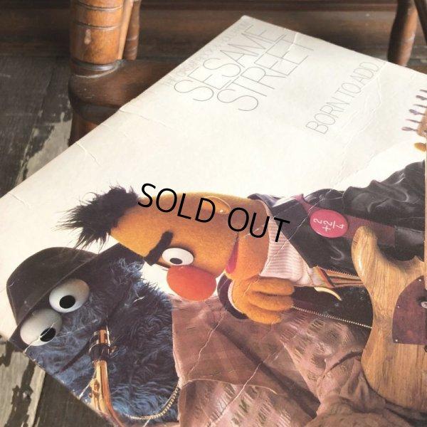 画像4: Vintage LP Sesame Street Born To Add (T151)
