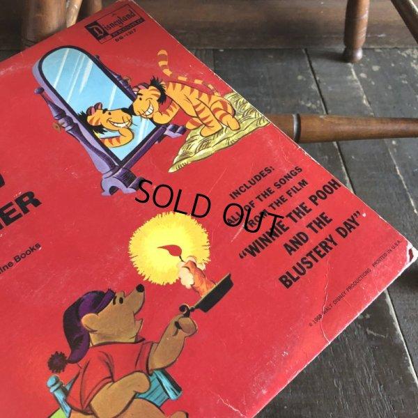 画像5: Vintage LP Disney Winnie The Pooh and Tigger (T154)