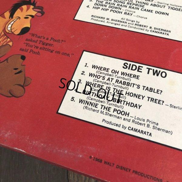 画像4: Vintage LP Disney Winnie The Pooh and Tigger (T154)