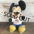 Vintage Disney Mickey Mouse Club Plush Doll 28cm (T175)