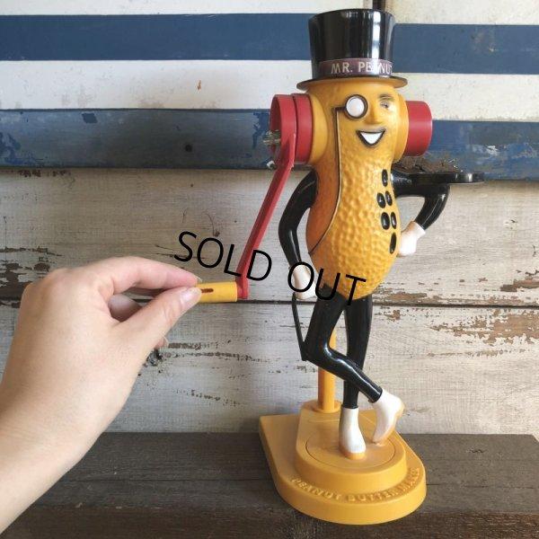 画像1: Vintage Planters Mr. Peanut Peanut Butter Maker (T251)