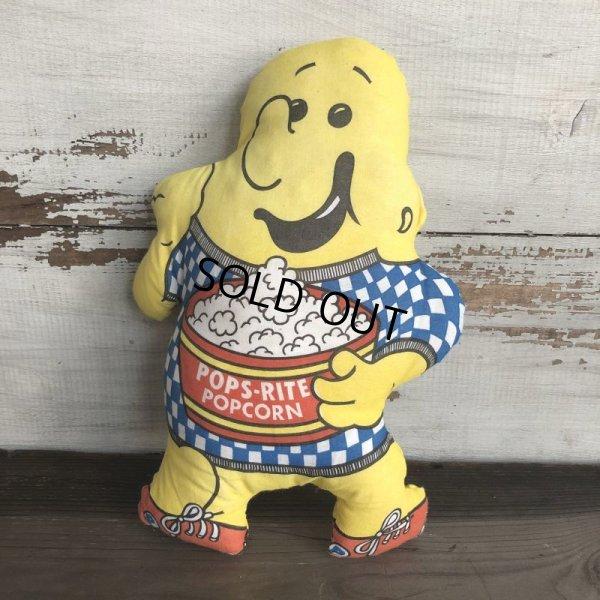 画像1: Vintage Pops-Rite Popcorn Puffy Pillow Doll  (T298)
