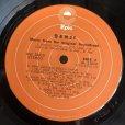 画像3: 70s Vintage LP Benji (T298) (3)