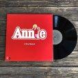 画像1: 70s Vintage LP Annie (T296) (1)