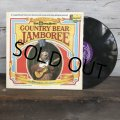 70s Vintage LP Disney Country Bear Jamboree (T304)