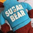 画像5: Vintage Golden Crisp Sugar Bear Doll (T307)
