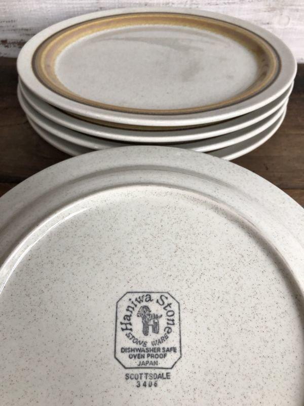 画像3: Vintage Haniwa Stone Ceramic Restaurant Ware 26.5cm (T405)
