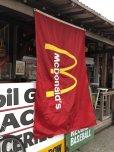 画像4: Vintage McDonalds Restaurant Sign Banner Flag #A (T441)