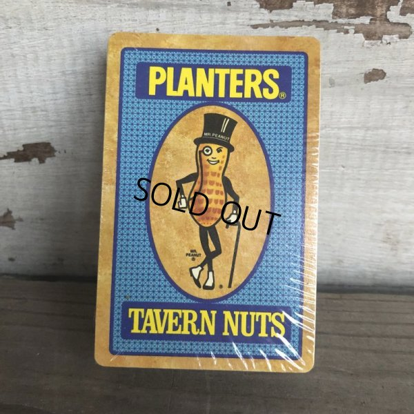 画像1: Vintage Planters Mr Peanut Travel Nuts (T489)
