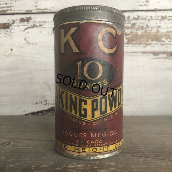 画像1: Vintage KC Baking Powder Can (T536)