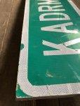 画像3: Vintage Road Sign KADRMAS RD (T573)