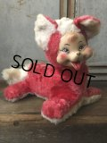Vintage Rubber Face Doll Red Fox (T561)