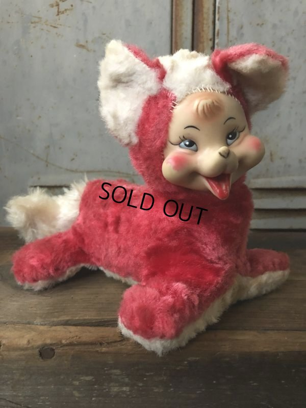 画像1: Vintage Rubber Face Doll Red Fox (T561)