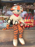 1950s Vintage Kelloggs Tony The Tiger Big Doll 65cm (T558)