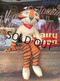 1950s Vintage Kelloggs Tony The Tiger Big Doll 65cm (T558)