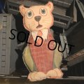 Vintage Kellogg's Cereal Cloth Doll Cat (T601)