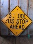 画像1: Vintage Road Sign SCHOOL BUS STOP AHEAD (T629) (1)