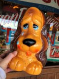 Vintage Russ Plastic Coin Bank Sad Eye Dog (T778)