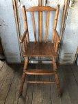 画像1: Antique Kid's Wood Hi-Chair (T782) (1)