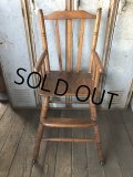 Antique Kid's Wood Hi-Chair (T782)